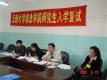 云南大学2008年招收硕士研究生复试工作圆满结束
